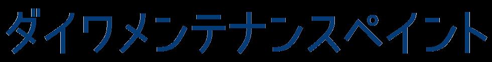 dmp_katakana
